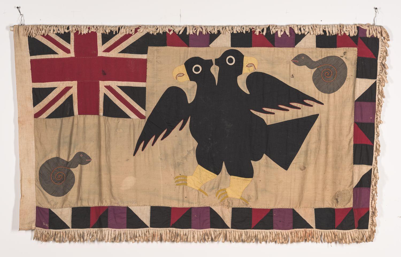 Kobina Badowah - Asafo flag, Fante (ekumfi- Arkrah)